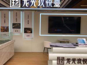 深圳龙光玖悦台新房楼盘效果图14