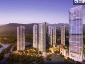 深圳远洋天著华府新房楼盘图片