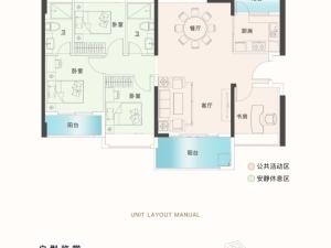 深圳锦顺名居新房楼盘户型图14