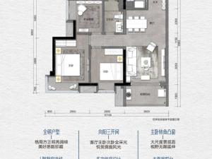 深圳玺悦台新房楼盘户型图44
