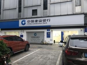 深圳国速世纪大厦新房楼盘实景图41