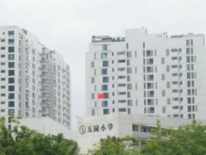 深圳大族云峰花园新房楼盘实景图16