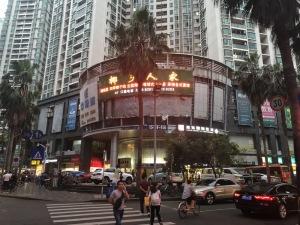 深圳国速世纪大厦新房楼盘实景图50