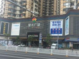 深圳国速世纪大厦新房楼盘实景图13