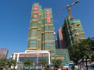 深圳君华时代新房楼盘实景图28