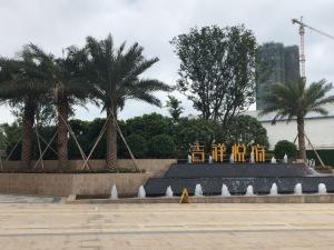 深圳凯东吉祥悦府新房楼盘实景图25