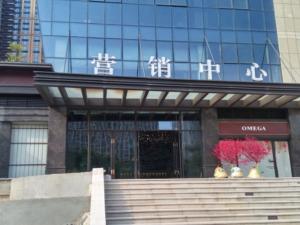 深圳大族云峰花园新房楼盘实景图27