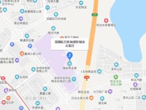 深圳深国际万科和颂轩新房楼盘交通图6
